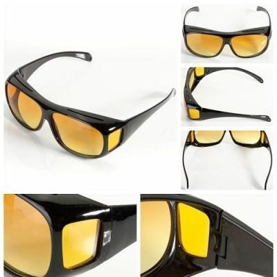 ochelari vision