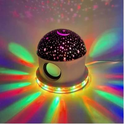 lampa cu proiectie stele si luna
