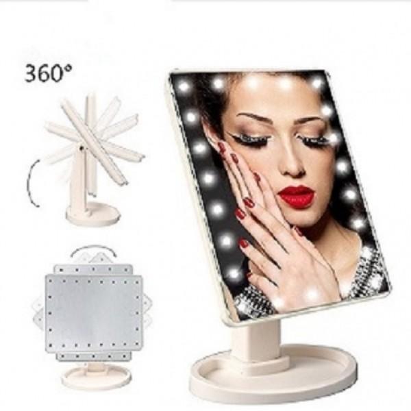 oglinda cosmetica rotativa