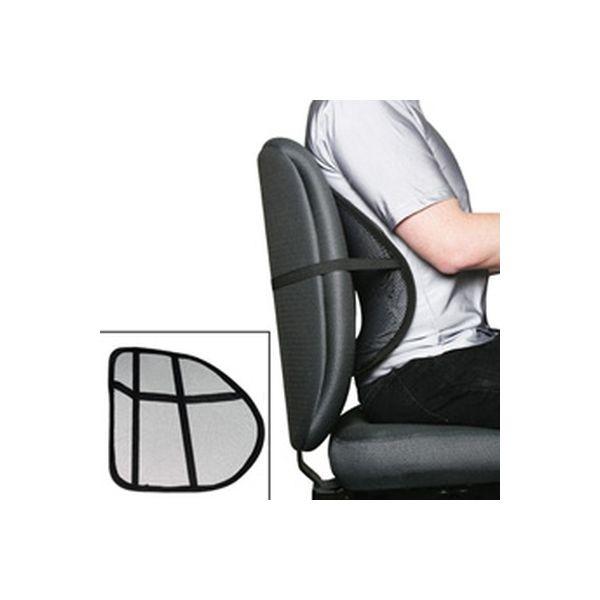 perna lombara scaun birou