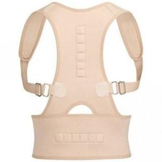 Centura pentru indreptarea coloanei vertebrale si eliminarea durerilor de spate