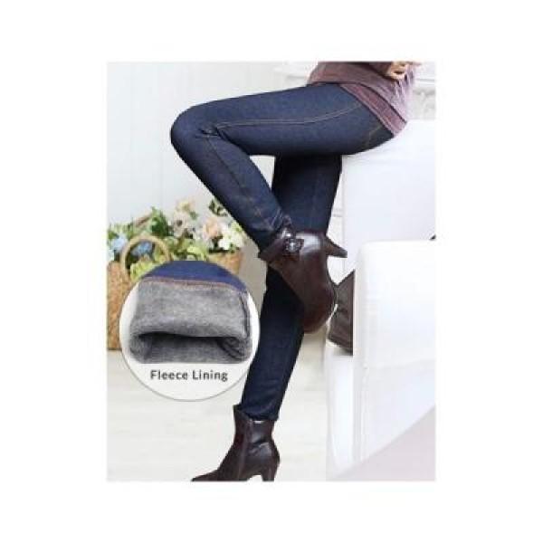 Colanti vatuiti stil blugi, foarte caldurosi si trendy